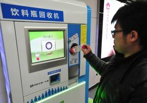 Máquinas de reciclaje en Pekín bolsas ecologicas ebags publicidad